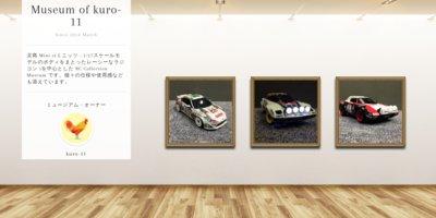 Museum screenshot user 3592 a2695e1e f33d 41d1 922d 49700156af7d