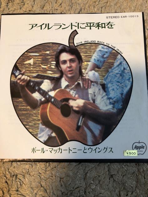 Images of アイルランドに平和を - JapaneseClass.jp