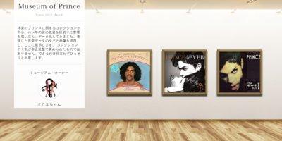 Museum screenshot user 3476 7f803ecd 4482 49b1 b624 3035aeaad687