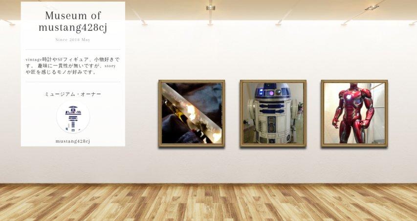Museum screenshot user 3902 ae6a3b96 0e95 4590 9bb5 d1365b53a303