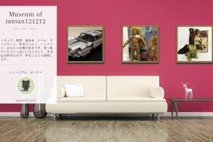 Museum screenshot user 2307 8818b3ac d61f 4eec ab62 85c52fe53e15