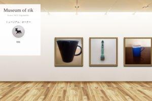 Museum screenshot user 1035 23bbf4c0 19cd 432c a4ea b67366c951db