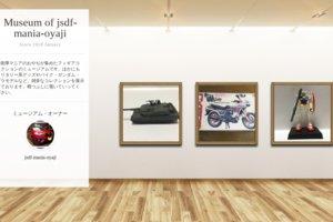 Museum screenshot user 3291 f08859c9 ce1e 4968 afc3 9dc94503e812