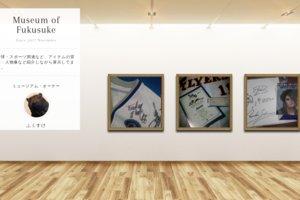Museum screenshot user 2941 1a8d818e d338 4367 8039 541046fc46f9