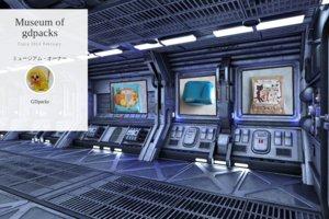 Museum screenshot user 150 97e42a14 3b18 4255 a1dc 0870b1a2e18a