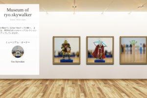 Museum screenshot user 1385 23e2b427 6cec 46d5 a20a c68a808def89