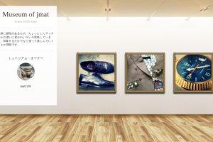 Museum screenshot user 4 24ad5f27 abd8 447a 8590 3e319af8454c