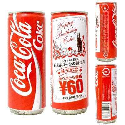 コカ・コーラ 5月はコークの誕生...