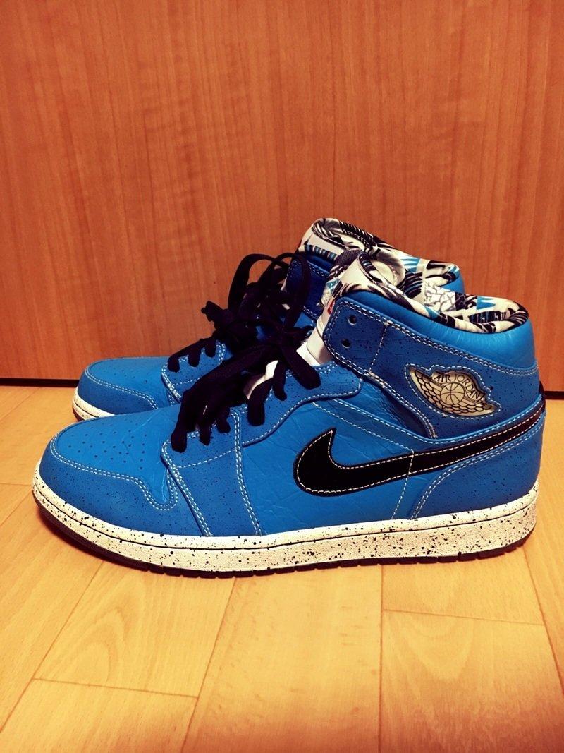 スニーカーMuuseo 54 Nike Tuffquai Retro Jordan 1 Ruff N Air 9eH2IYWED