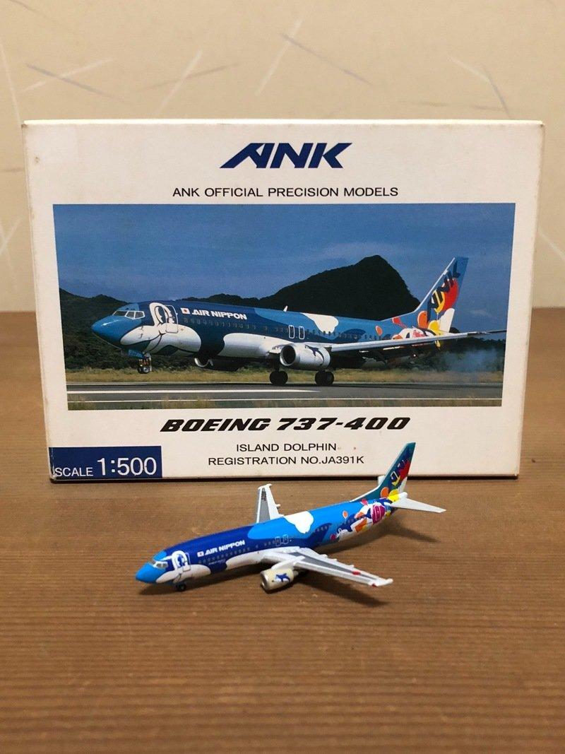 全日空商事 1/500 737−400 アイ...