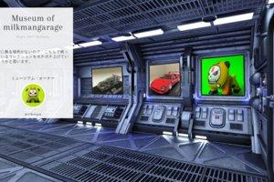 Museum screenshot user 1712 77442bad e5a9 49d7 8207 d7e473982c6d