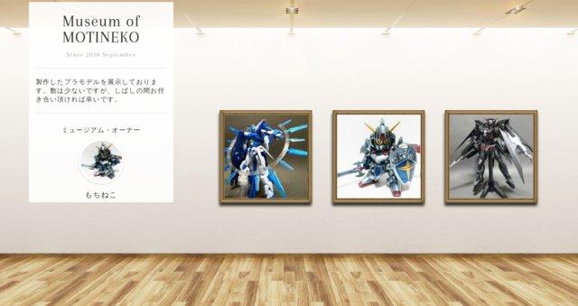 Museum screenshot user 4454 10f70216 3381 427c bdbc 64ed97f2a69c