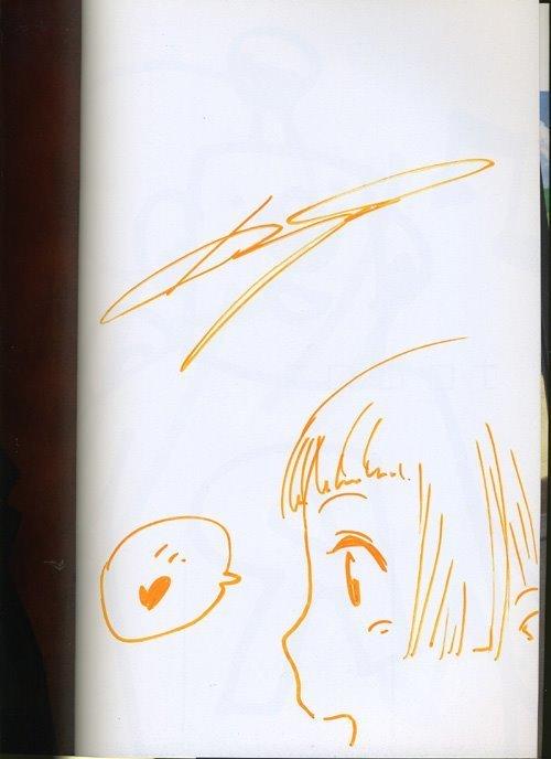 村田蓮爾 直筆イラストサイン本1 漫画家のサイン Muuseo
