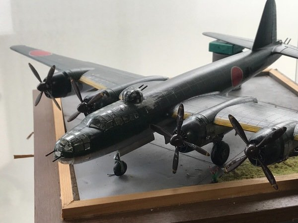 大日本帝國海軍陸上攻撃機試作機連山 - 軍用飛行機・戦闘機 | MUUSEO