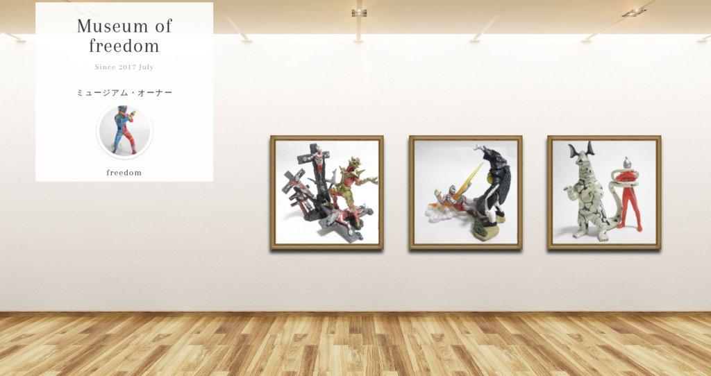 Museum screenshot user 2217 71f2a523 4856 4473 8953 d9d5f93372d8