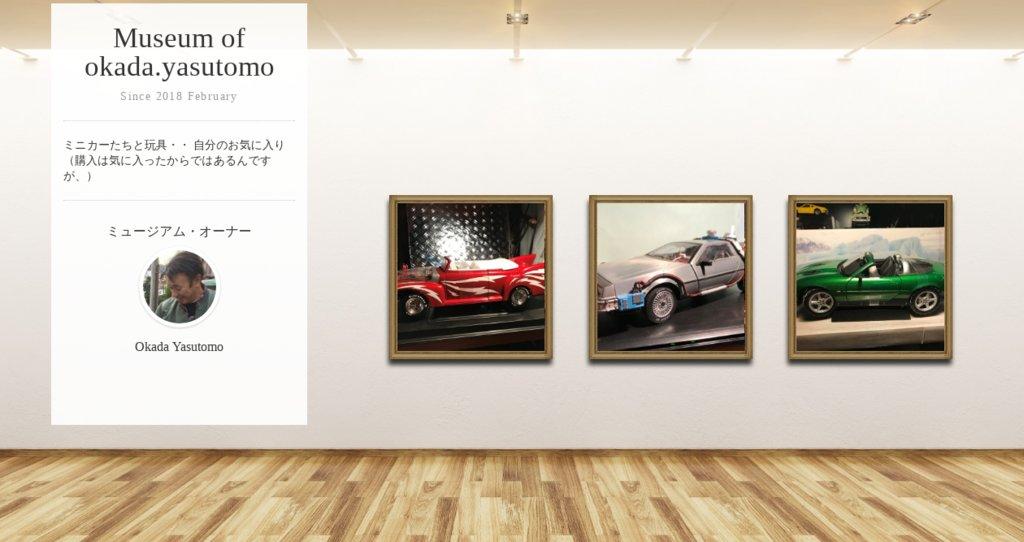 Museum screenshot user 3426 4d0db98c 0ab6 471a 983a ad4382c8d4a7