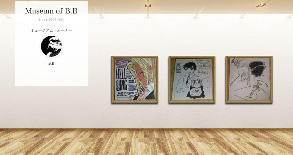 Museum screenshot user 4079 cb3e4d0a 9360 4846 aa35 9cec703f34fc