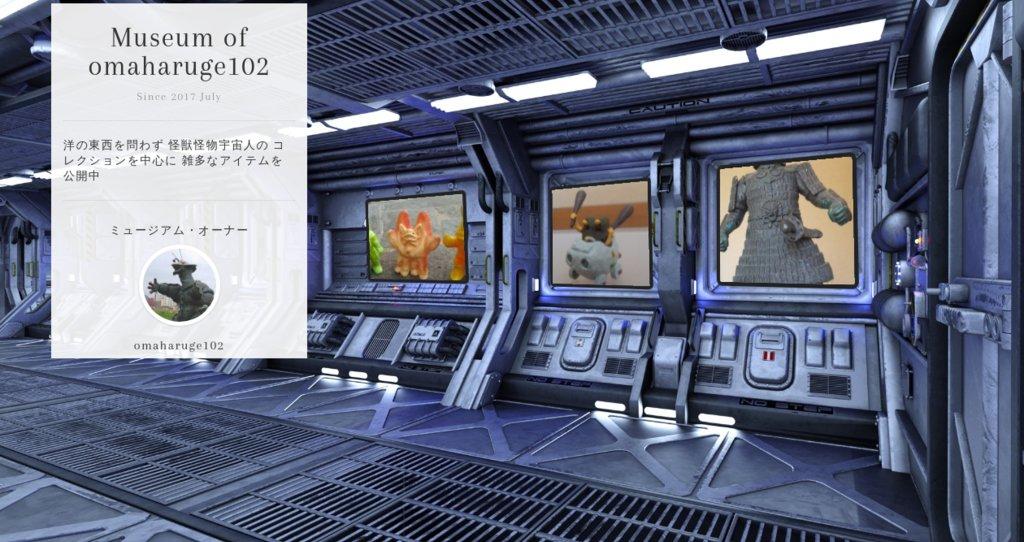 Museum screenshot user 2218 ae283eda 97e8 4916 87b7 2785c519ce25