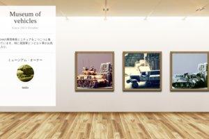 Museum screenshot user 132 88b29793 8dae 4039 b1bb ea745b461844