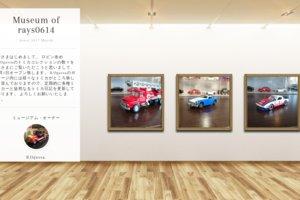 Museum screenshot user 1854 962180fb 114f 413f 9387 b0b4962df170