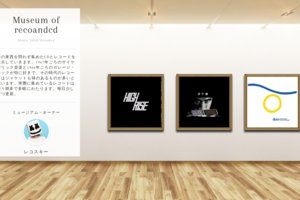 Museum screenshot user 4603 cc9ed811 b3e1 4421 9f57 e9a8755633d9