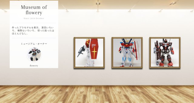 Museum screenshot user 4565 84b64467 2b9f 43f8 b03a c584492e96e8