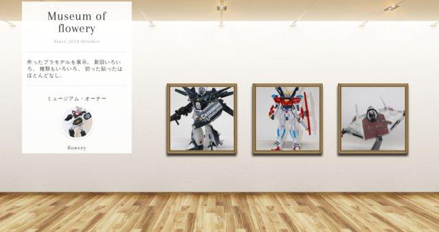 Museum screenshot user 4565 54fc1abb f020 48ec b3f4 94f77d0fe3d0