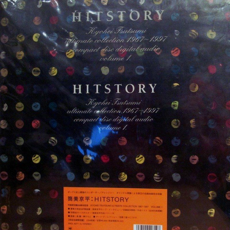 筒美京平 hitstory volume 1 アナログレコード muuseo