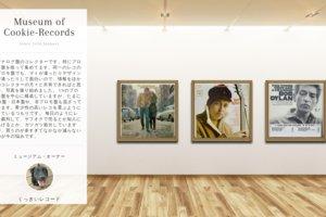 Museum screenshot user 3259 185c4171 3c4e 4986 bd8c 23eb1eb817e4
