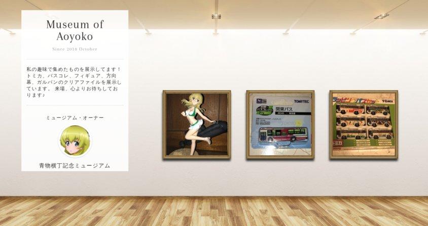 Museum screenshot user 4704 936b53c6 fc18 42ec b516 c63da242a2d0