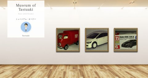 Museum screenshot user 4695 4d2dfb8f 6f07 43e7 b6e1 279c0bf0041c