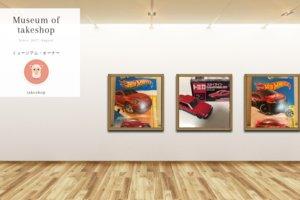 Museum screenshot user 2284 f624f0b9 73a0 4c70 9095 bf9df782a763