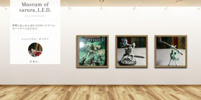 Museum screenshot user 4593 ba8cef11 4e8b 4409 8349 def15a6c0003