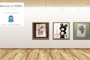 Museum screenshot user 4758 068ebb8b 318a 4912 8f45 3c37a03b148c