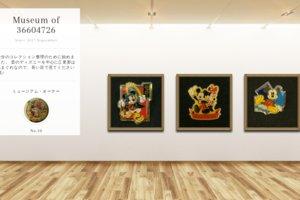 Museum screenshot user 2569 01f800a0 8235 48b3 9a1b 83a2c184ac64