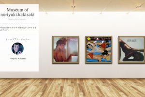 Museum screenshot user 3288 4708ac9e 30f3 4467 9695 1099aafbe8d6