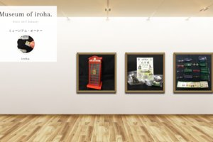 Museum screenshot user 1733 e0c8c04c 1bb1 4ced 8f15 7083a6d374b7