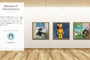 Museum screenshot user 1895 7e0c931b 89d3 4a7d 843e d2eb29b1c848