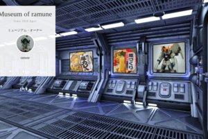 Museum screenshot user 1326 0e91f87b b36f 4192 a343 5aaab8561c66