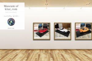 Museum screenshot user 3184 8f43f28f a47b 4c75 8c20 499591a389a1
