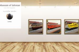 Museum screenshot user 1073 bd3d68ed 3084 40ee b485 54cdec3f7efb
