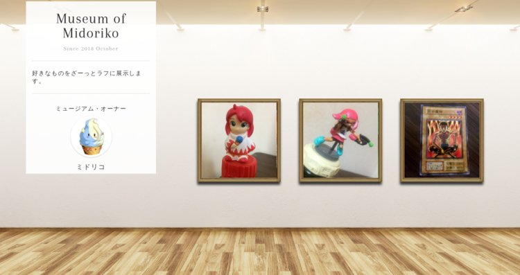 Museum screenshot user 4655 9a7dccd8 f0e9 4a22 9ef4 8e35f7a31a6a