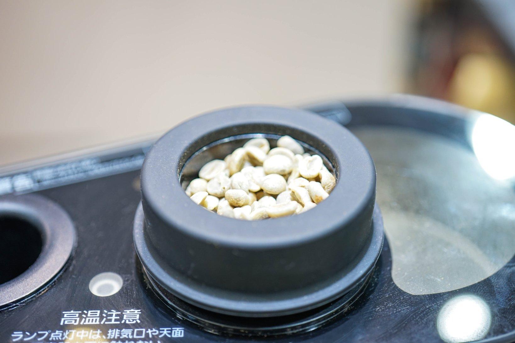 The Roast 焙煎機にセットされた生豆