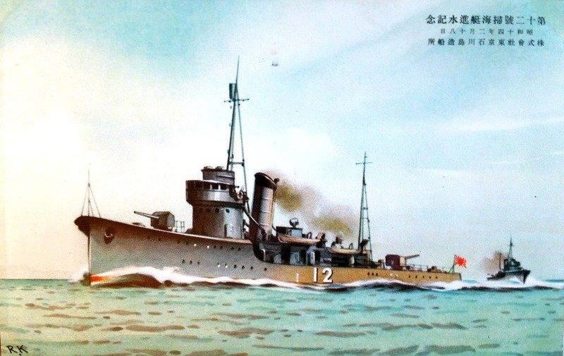 第十二号掃海艇