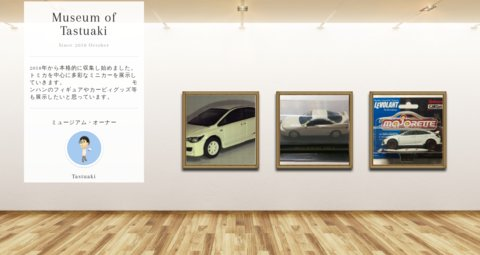 Museum screenshot user 4695 746b3ed2 280b 419f 8854 cc5fdd87f39f