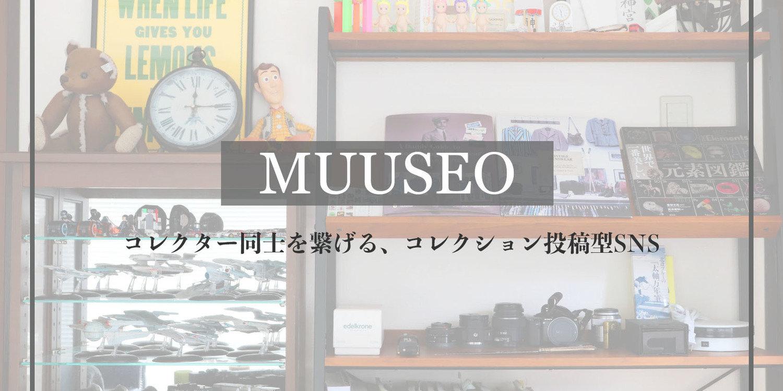 Muuseo  banner 1