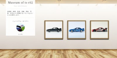 Museum screenshot user 3408 544ace8b 7253 4444 b252 2d0d35fee7aa