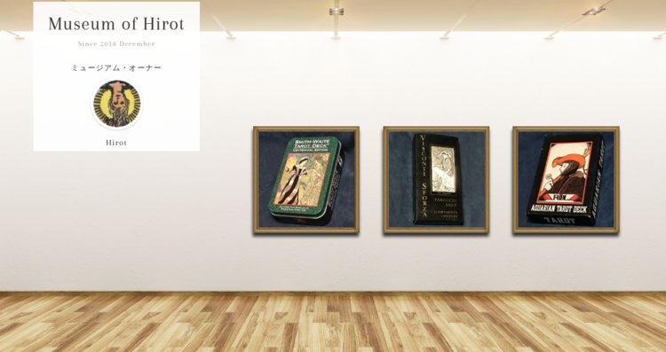 Museum screenshot user 4859 e1887bba 8fb1 46d1 94f8 10cc0ead8dd4