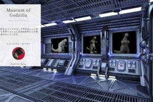 Museum screenshot user 4818 92a66587 b43a 411c bbec 1943f307a0d3