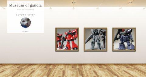 Museum screenshot user 4871 b9ad4da3 a0ff 44bc aeb9 32fc1b29c3f7
